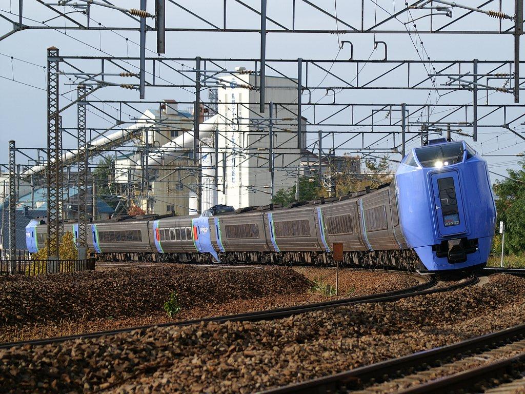 Limited express Super Ozora