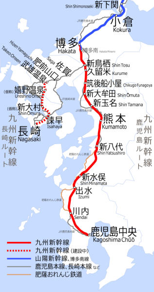 Click to enlarge the image of map (C) Hisagi (Own work) [CC-BY-SA-3.0 (http://creativecommons.org/licenses/by-sa/3.0) or GFDL (http://www.gnu.org/copyleft/fdl.html)], via Wikimedia Commons