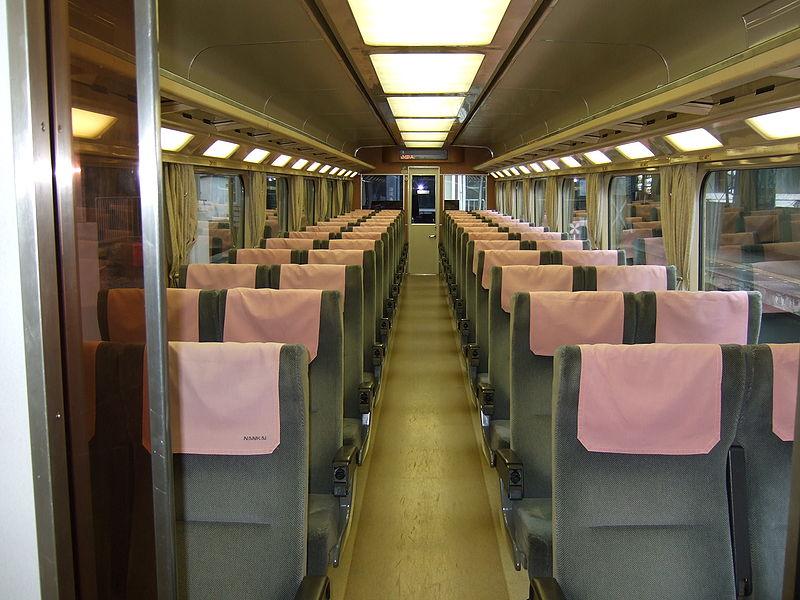 Koya interior