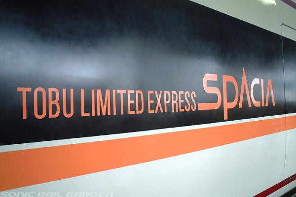 "Tobu Railway Limited Express ""Spacia"" (C) Sonic Rail Garden"