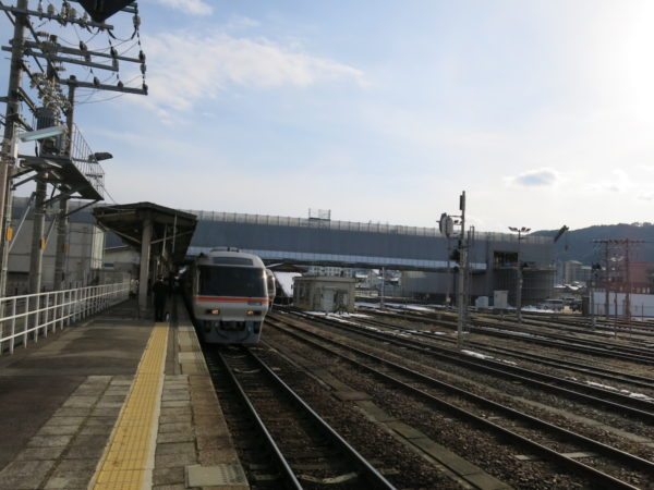 Overview of Takayama station