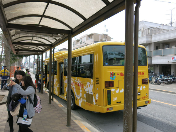 Bus stop is located just a few steps away from Ghibli museum entrance.