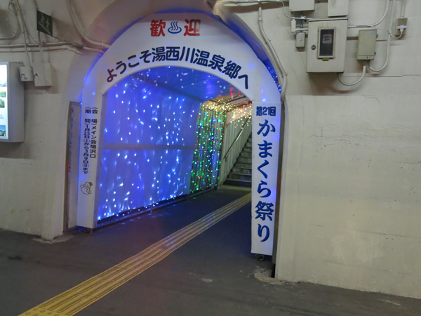 Yunishigawa onsen. This station is located in the tunnel.