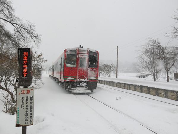 Yunokami onsen 008