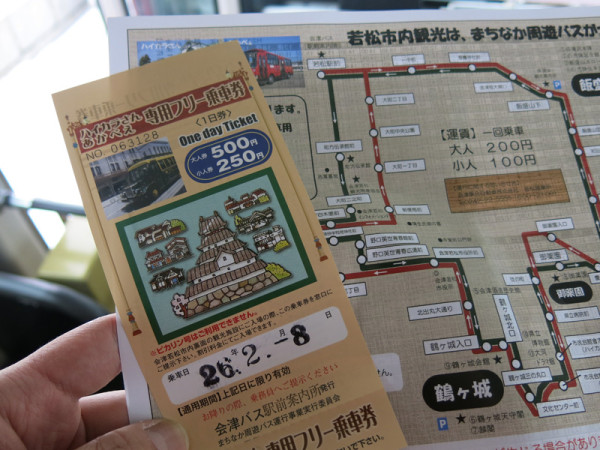 Unlimited ride pass and route map