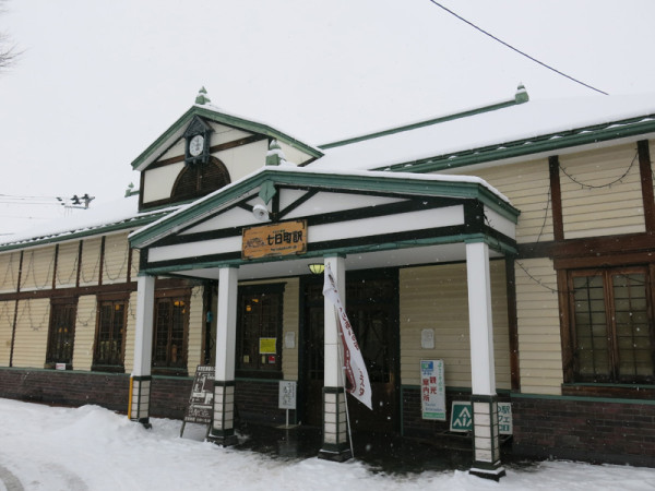 Yunokami onsen 075