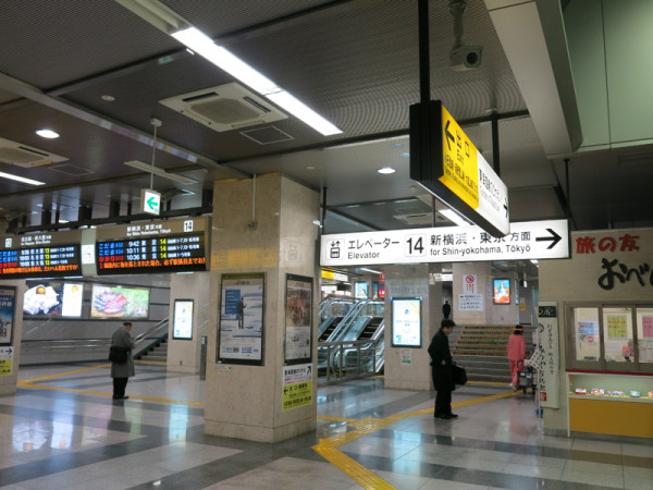 Hakone 073