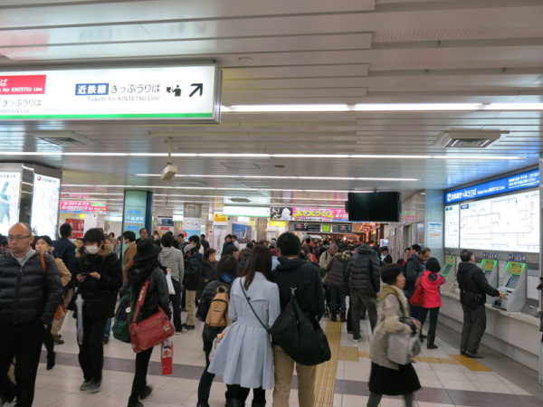 It's just in front of east gate. There were so many passengers and ticket gates could not be seen.