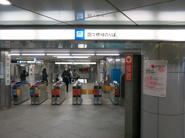 The ticket gate of Yotsubashi line.