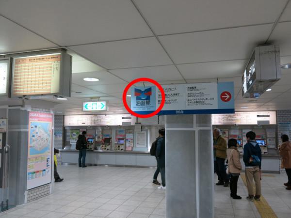2015 spring Japan trip 1092