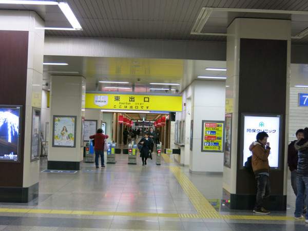 East ticket gate