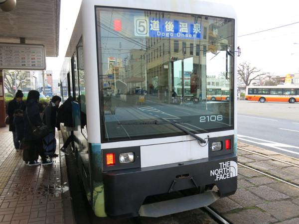 2015 spring Japan trip 366
