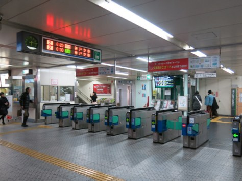 Port Liner Sannomiya station ticket gate