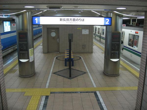 (C) 三宮・花時計前駅ホーム 2008.3.1 laurel04spl, via Wikimedia Commons