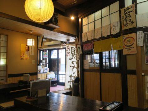 2016 winter Japan trip 137