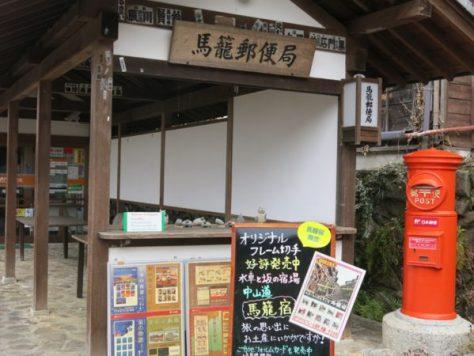 2016 winter Japan trip 423
