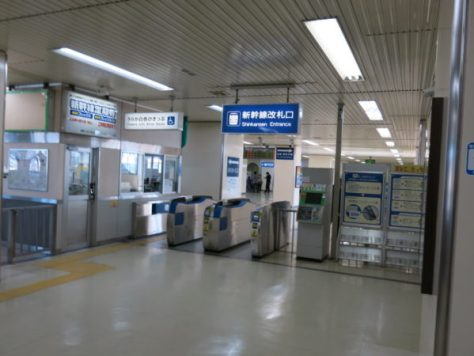2016 winter Japan trip 1163