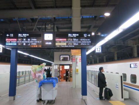 2016 winter Japan trip 809