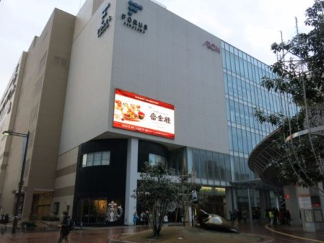 If you see left hand side when you exit Kanazawa station east exit, you can find this building easily.