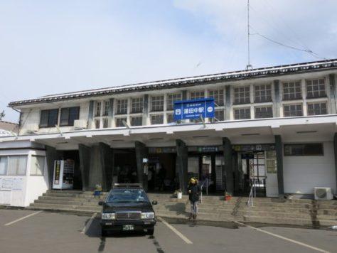 Nagano Railway Yudanaka station