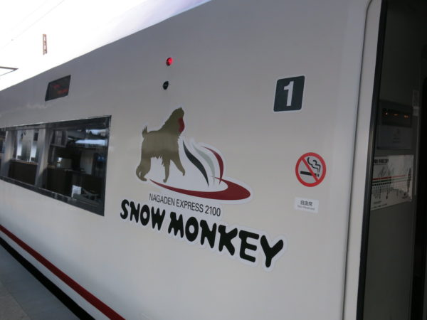 Snow Monkey logo is on the side of train. It is the biggest difference from original Narita Express.