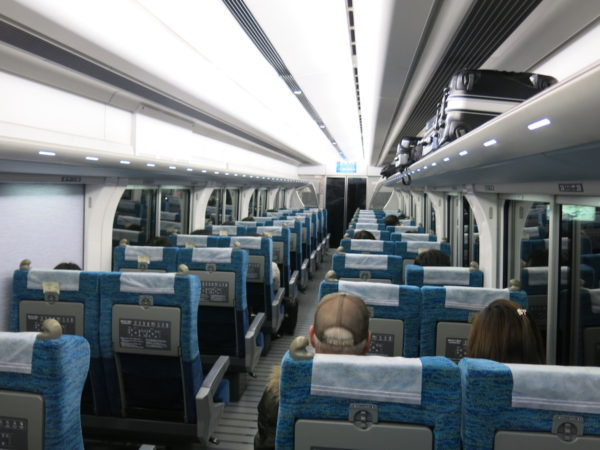 Interior of first class seat car