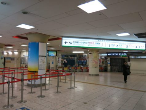 Underground ticket gate