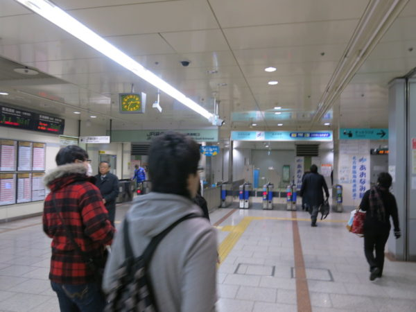 JR and Aonami Line share Taiko-Dori South Gate. JR to left and Aonami Line to right.