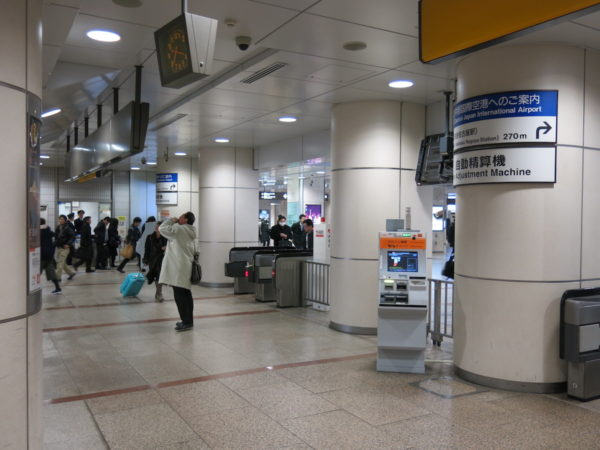 Central Gate from inside ticket gate