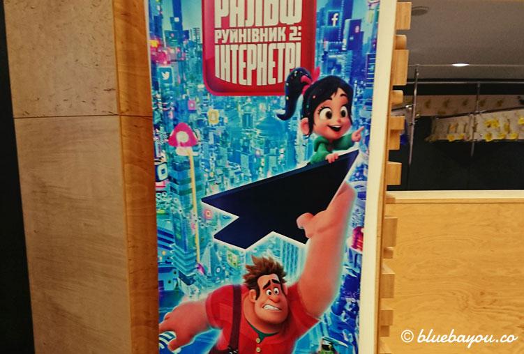 Ralph reichts 2 - diesen Film sah ich in Lviv in der Ukraine in 4DX.