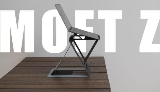 新しいMOFTの形。『MOFT Z』はリモートワークに最適化。