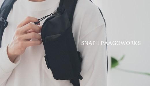 いつものバッグに付けるだけ。便利なショルダーポーチ、パーゴワークス「SNAP」レビュー