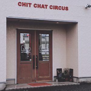 チットチャットサーカス玄関