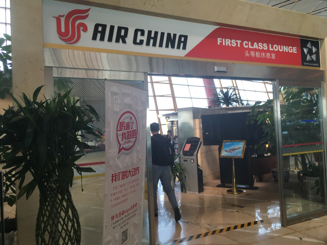Air China First Class Lounge