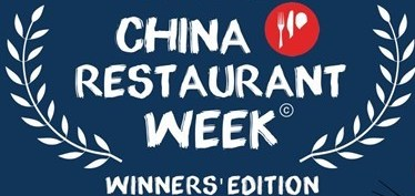 China Restaurant week winner's edition