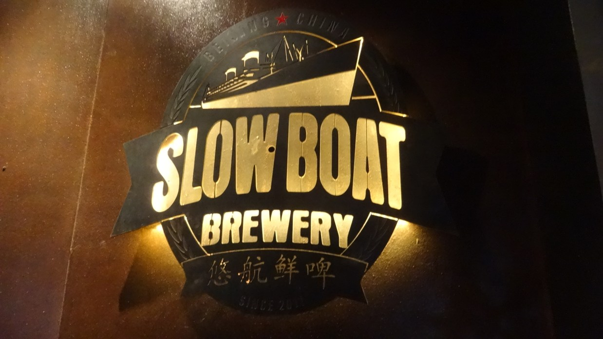 Slow Boat Brewery