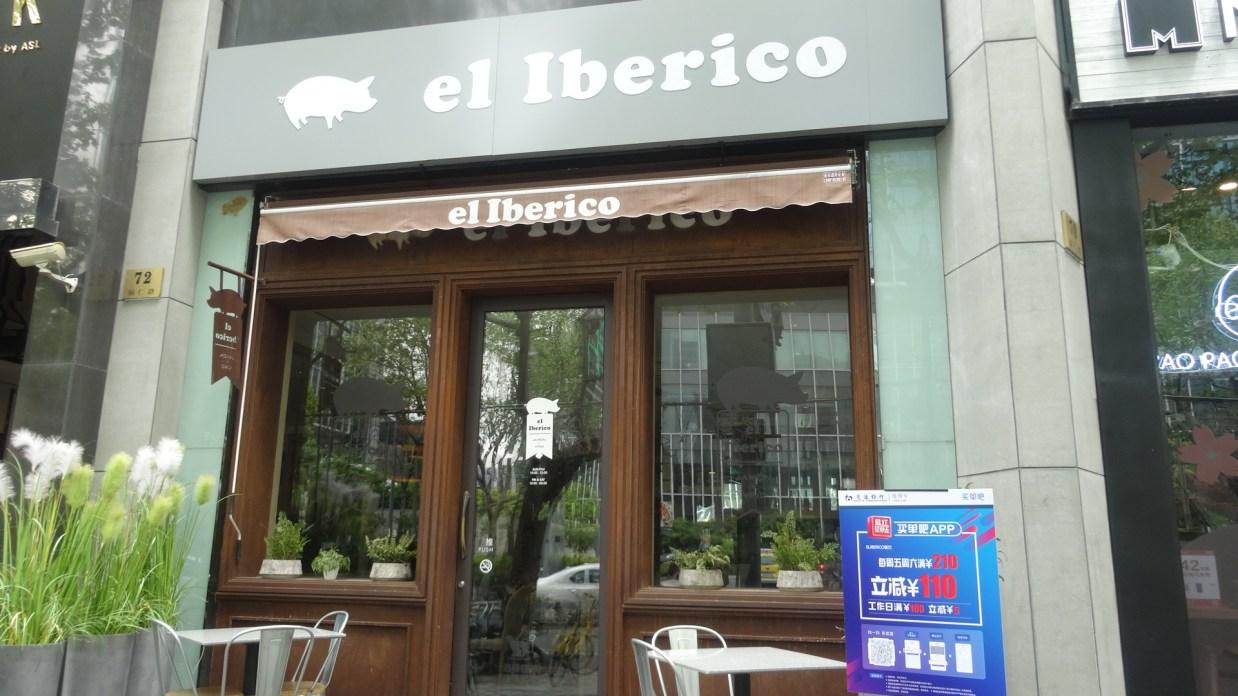 el Iberico
