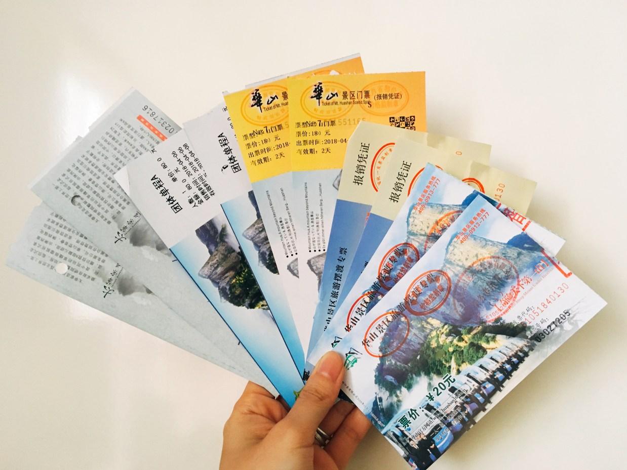華山チケット