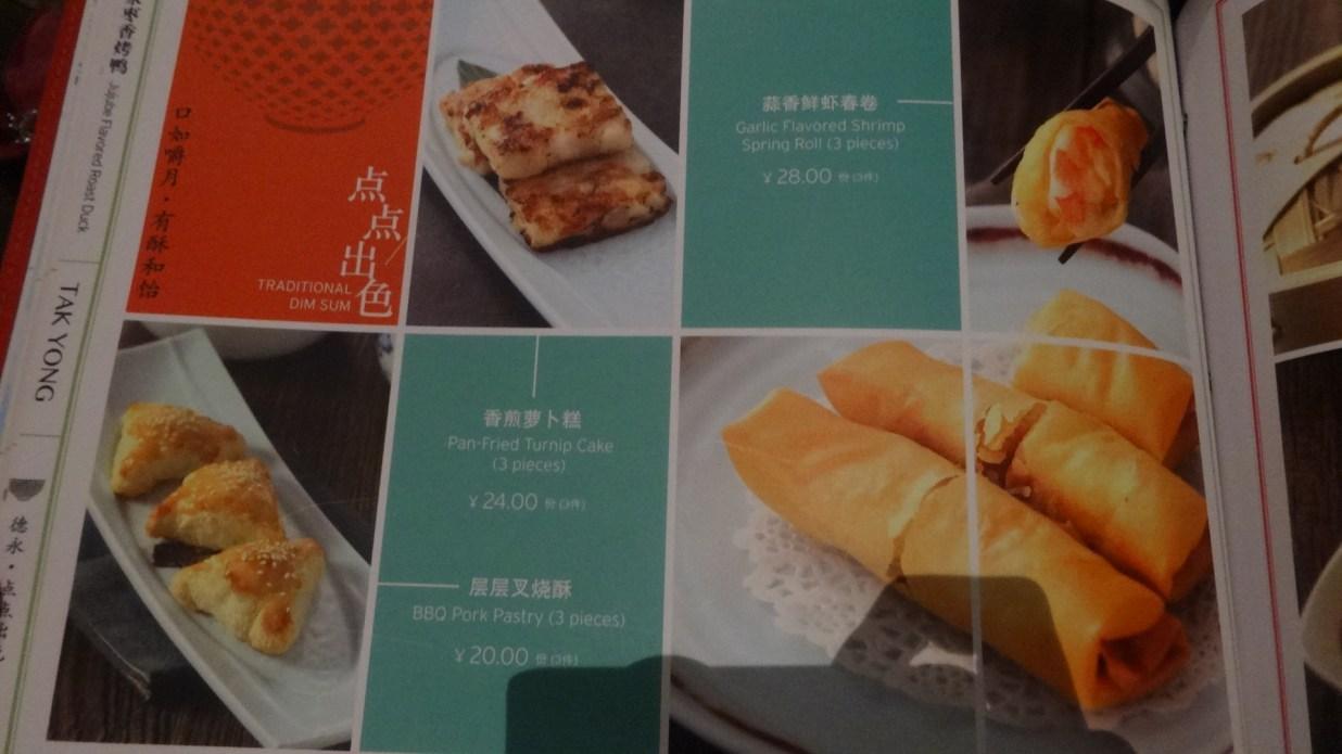 德永枣香烤鸭