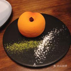 福叁cafe杏儿