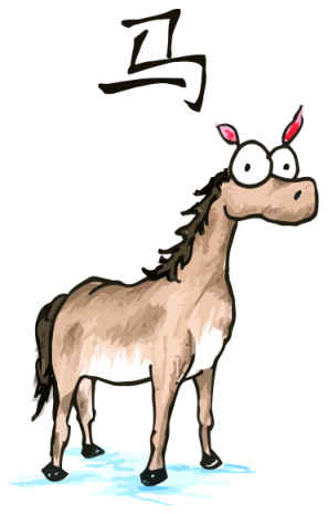 cartoon drawing of a chinese horse the seventh animal of the