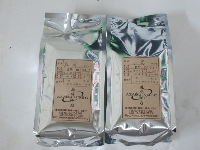 20141215-toyota-alphard-01