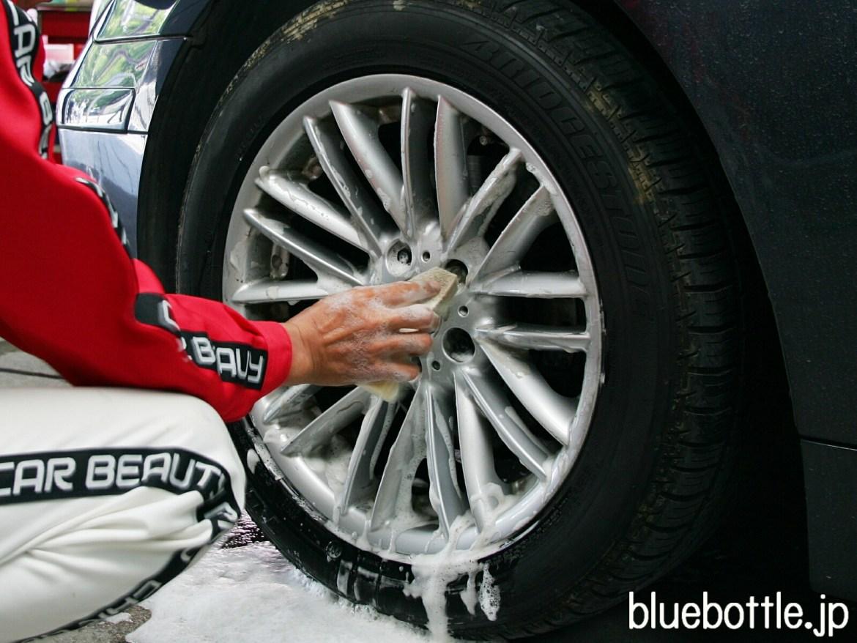 2.タイヤ・ホイールの洗浄