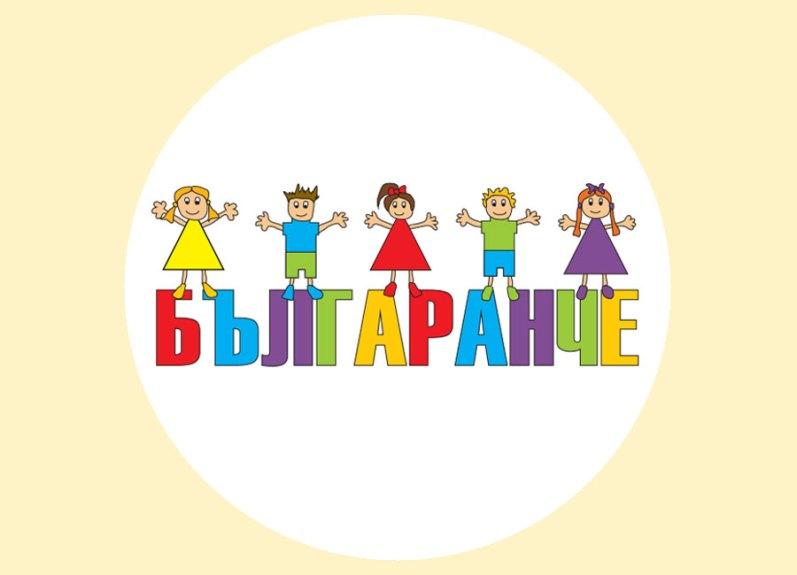 logo_balgaranche