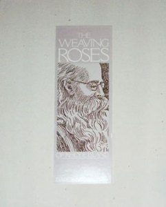 The Weaving Roses