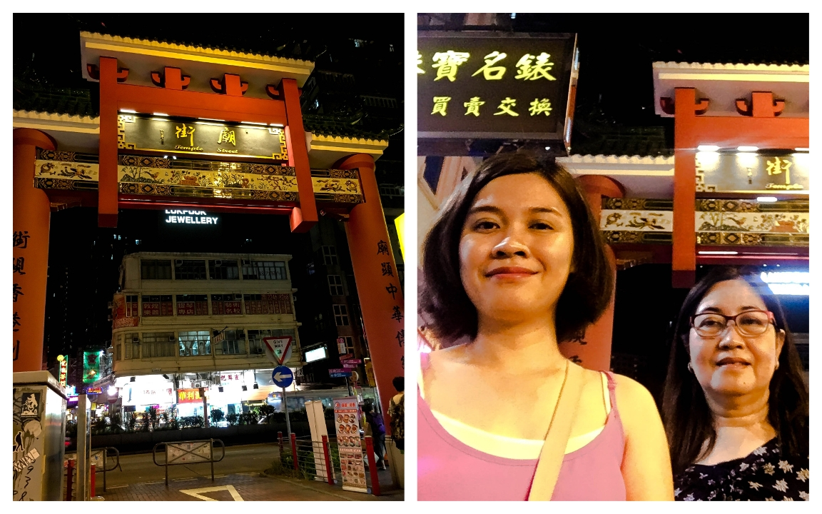 Entrance of the Temple Street Night Market