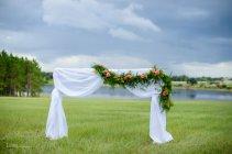 www.SivanPhotography.com