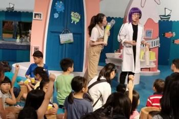 打造孩子探險心的童話世界,不一樣的童話樂園-台中玩劇島