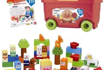§『1Y6M』從日本扛回來的限定版積木-麵包超人豪華行李箱組§