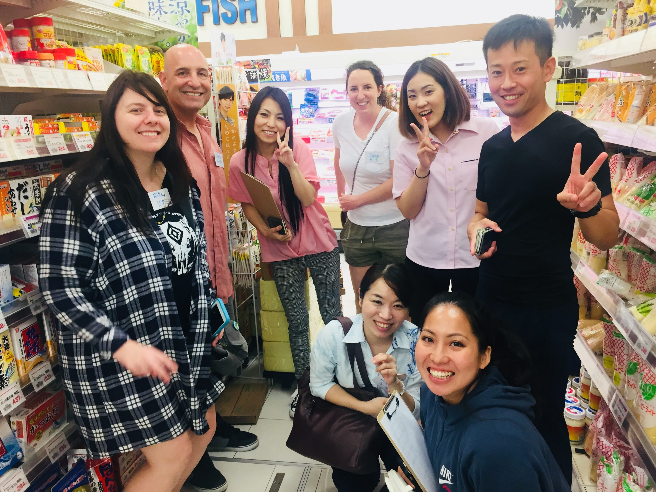 Blue House Okinawa English Japanese School-Okinawa Exporing-Summer '18-22